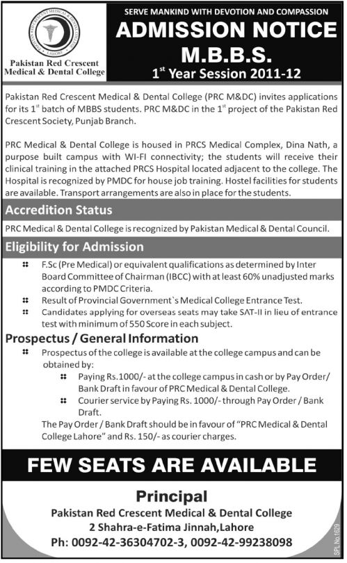 3, Islamabad Medical & Dental College, Islamabad, 100, www.imdcollege.com    19, Pakistan Red Crescent Medical & Dental College, Lahore, 100