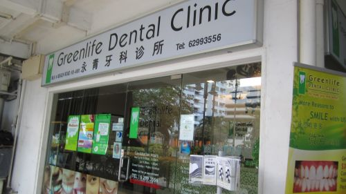 16 Apr 2008  Your Dentist @ Mine is @bukit batok train station Good. $45 only He is so   good that for 3 years, i have yet to see his face. Normally he will cover his